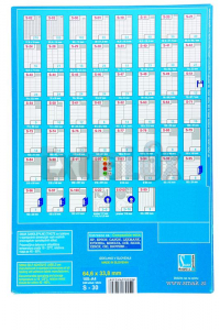 ETIKETE SMAK S-77 105X70 1/100
